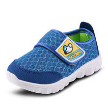 2016 New Spring children canvas shoes girls and boys sport shoes antislip soft bottom kids shoes comfortable breathable sneakers(China (Mainland))