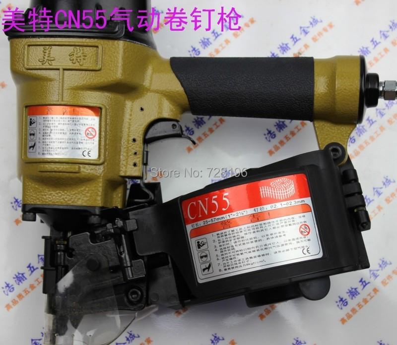 High Quality MEITE CN55 Industrial Pneumatic Coil Nailer Air Nail Gun Tool(China (Mainland))