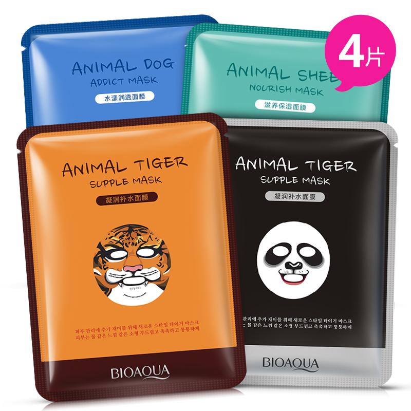 Brand Skin Care Sheep/Panda/Dog/Tiger Packing Facial Mask 30g*4pcs Moisturizing Oil Control Cute Animal Face Masks(China (Mainland))