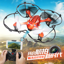 H6W Mini 6-Axis Professional Quadcopter FPV RC Drone With 2MP WiFi Camera RC Helicopter 4GB With Battery And Blades 3D Tumbling