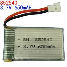 Buy 3.7V 650mAH Sima X5C remote quadrocopter lithium battery 3.7V 650mAH-air plug 852540 for $7.30 in AliExpress store
