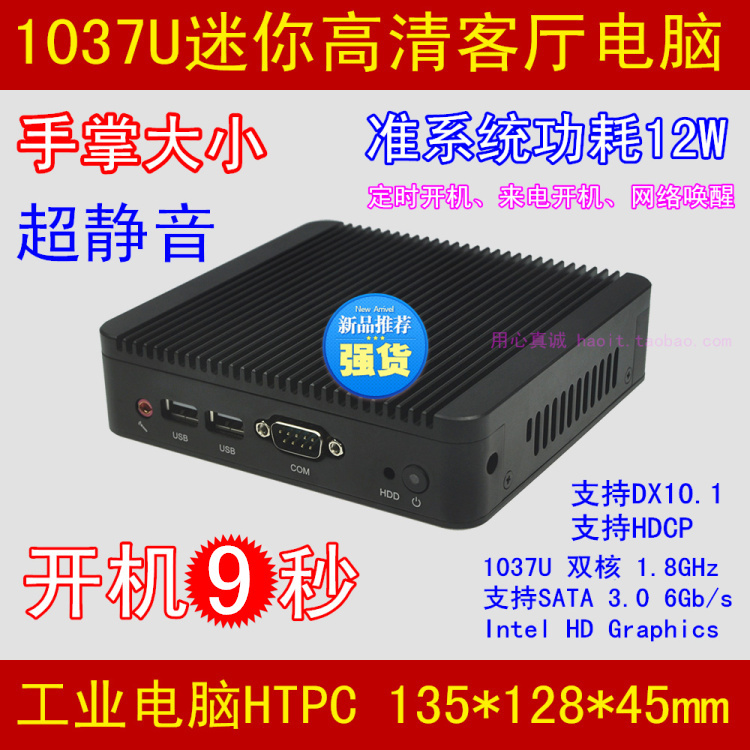 mini fanless pc linux,fanless rack mount server,new professional ,computer,2g ram,16g ssd Small linux Industrial Thin Client(China (Mainland))