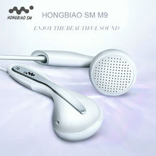 HONGBIAO SM M9 In-ear Earphones Original 3.5mm Super Clear Bass fone de ouvido Noise isolating Earbud iphone 6 Xiaomi - JiaLin Store store