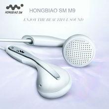 HONGBIAO SM M9 In-ear Earphones Original 3.5mm Super Clear Bass fone de ouvido Noise isolating Earbud iphone 6 Xiaomi - JiaLin Store store