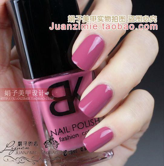 Bottle nail art casebottle bk nail polish oil 18ml taro 137