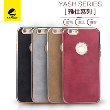 For apple iPhone 6s Yashi Coque fly plating Red dark brown gray Pop Case capa telefon mobile phone cover Accessory capinha UACK