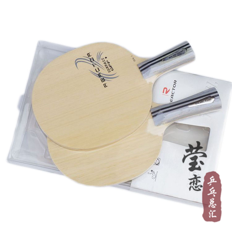 Original Reactor WK-1 table tennis blade for new players to train racquet sports table tennis rackets pure wood cheap paddle(China (Mainland))