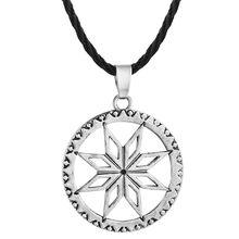 QIAMNI Handmade Kolovrat Slavic Amulet Pagan จี้สร้อยคอ(China)