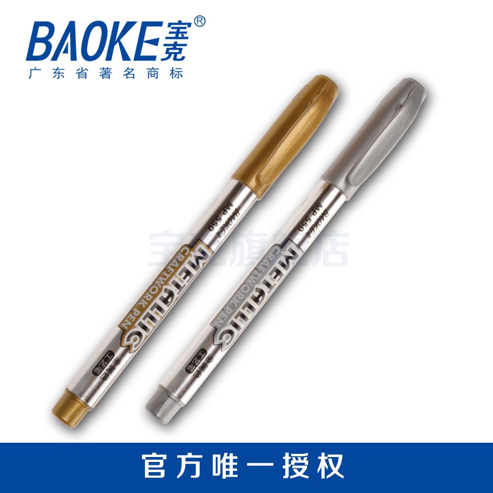Многофункциональные ручки из Китая