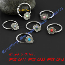 Buy 6pcs/lot Opal Septum Clicker Opal Nose Ring Earring Captive Bead Ring Piercing Jewelry 14g for $12.00 in AliExpress store