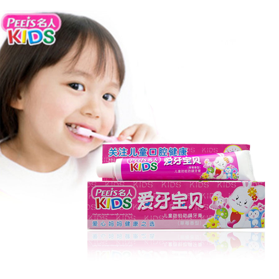 3-12Years old children toothpaste safe fluoride-free,anti-tooth decay,solid teeth,Strawberry flavor oral care