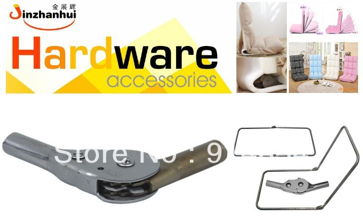 Furniture hardware function sofa chair five gear adjust parts(China (Mainland))