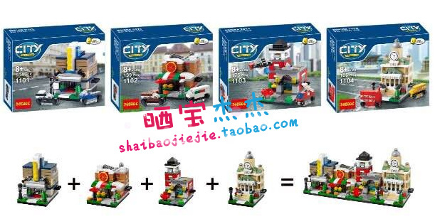 Free Shipping Decool Mini Scene Movie Theaters/Pizza Shop/Fire Station/Guildhall Minifigure Building Block sets Toys model gift(China (Mainland))