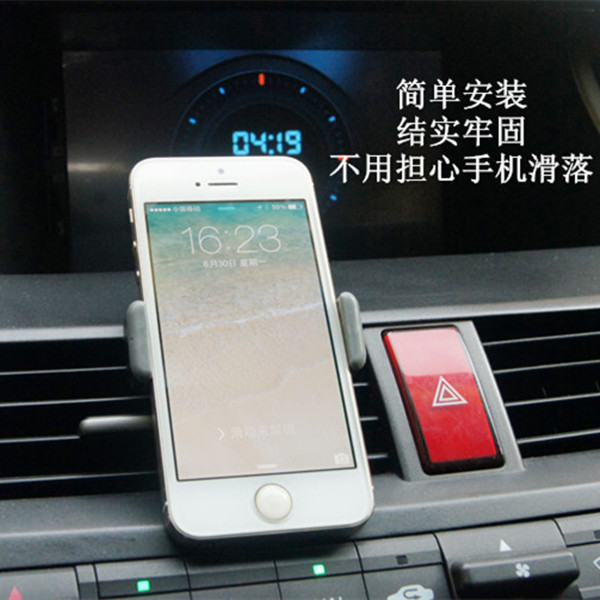 Universal Car Air Vent Mount Phone Holder For Iphone 6 Plus/5s Rotatable Stand Support For Samsung S6 edge S5 Note 4 Car Holder(China (Mainland))