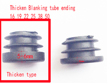 Buy OD 19 mm Tube Thicken bottom plug,round plug wall Blanking Tube insert end cap cover pad furniture table chair feet pad, for $25.30 in AliExpress store