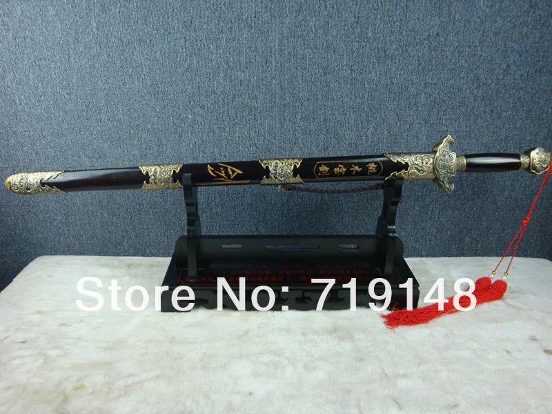 Longquan Yunlong sword / Chinese Wushu Sword Tai Chi home play furnishing decoration - wushu longquan arts and crafts store