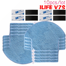 Buy 10pcs/lot High chuwi ilife Robot Vacuum Cleaner MOP Cloths ILIFE V7S Replacement Mop Cleaning Robot Vacuum Cleaner for $22.50 in AliExpress store