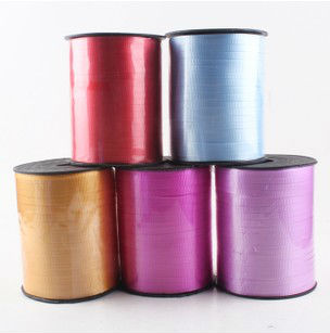 Free Shipping Whole Sale 5mm Width Birthday Party Decoration Ribbon Gift Parts Accessories Wedding Decor Factory Direct