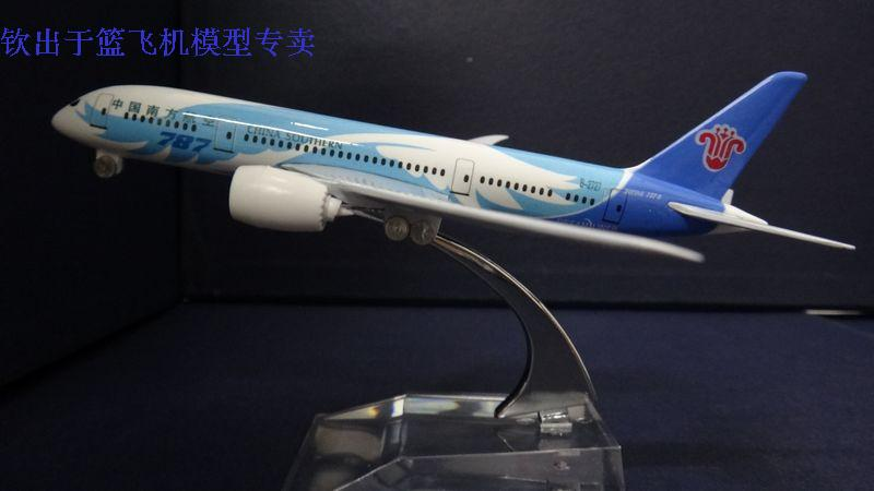 Solid alloy model boeing 787 b787 16cm metal model aircraft(China (Mainland))