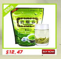 Белый чай NO:29 of 35 tea 250 + Baihao Yinzhen,