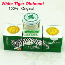 WhiteTiger Balm Ointment for Headache Toothache Stomachache Pain Relieving Patch Massage Relaxation Arthritis Essential Oil C085