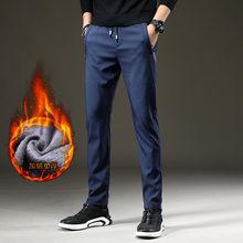 Outono Inverno Mens Esticar Calça Casual Coreano Calças Slim Fit Retas Jogger Calças Cintura Elástica Masculino Preto Azul Cinza(China)