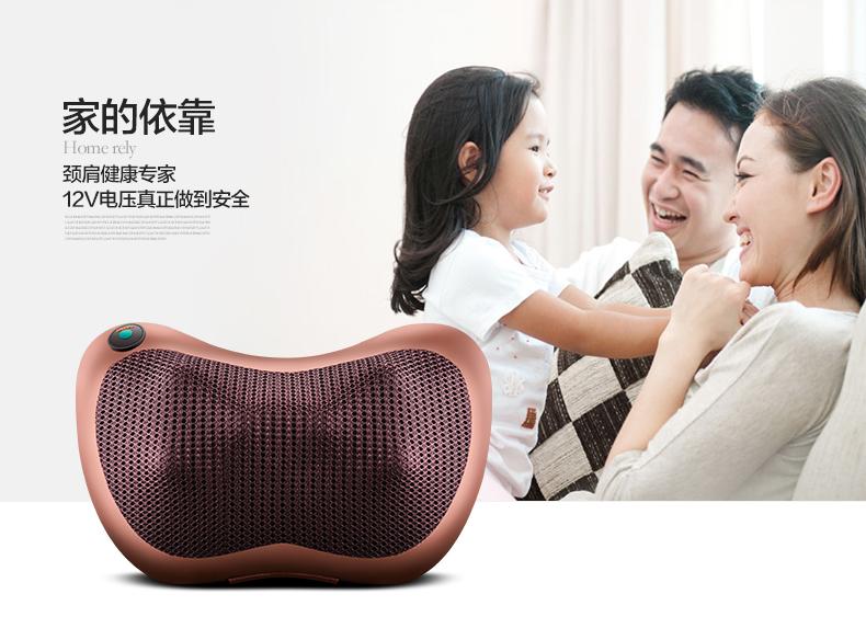home and car back waist neck cervical vertebra massager pillow body household multifunctional massage cushion