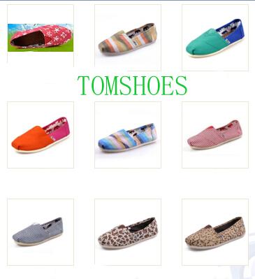 toms order online