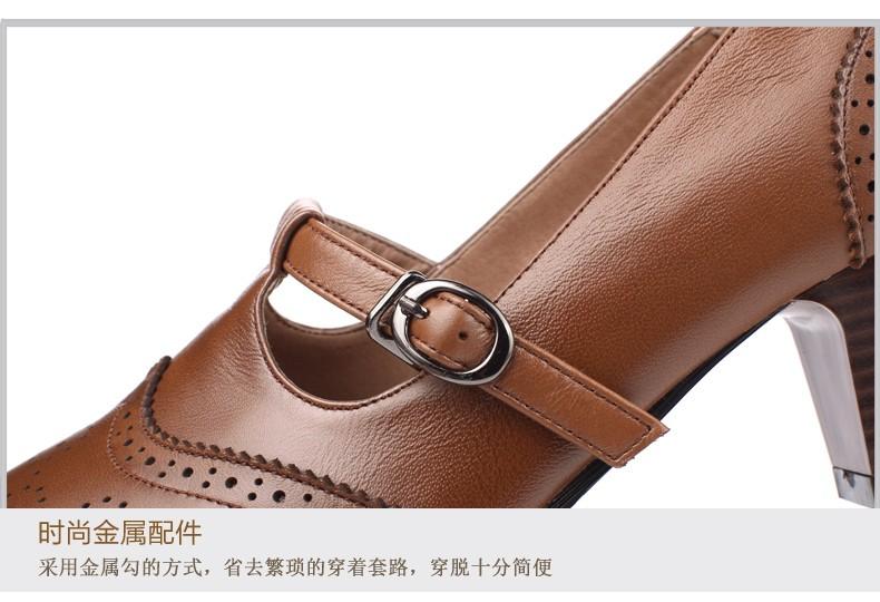 ซื้อ ขนาดใหญ่40 R Etroวินเทจสีดำรอบนิ้วเท้าหนาสีน้ำตาลส้นผู้หญิงปั๊มแฟชั่นส่วนลดขายร้อนโสดรองเท้าฤดูใบไม้ผลิใหม่ล่าสุด