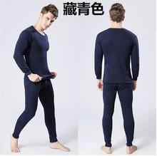 Men and women autumn and winter plus velvet thickening thermal underwear set coral fleece cotton long johns