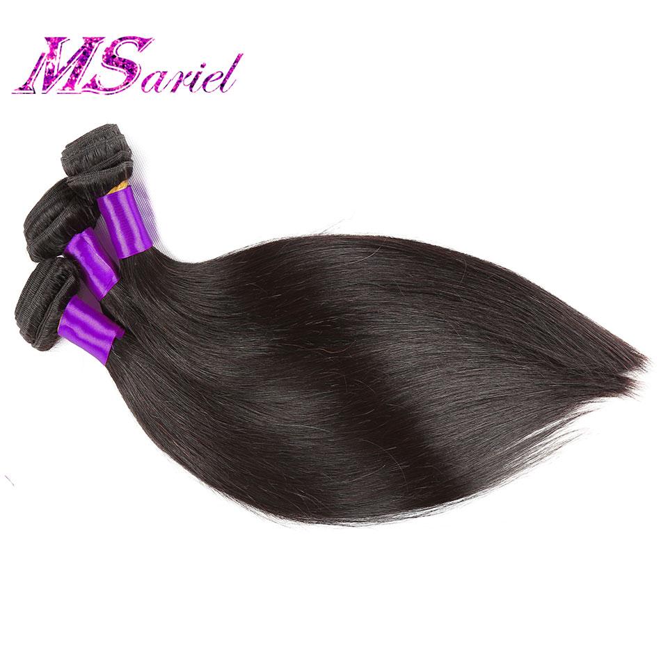Straight Weave 3bundles Malaysian Virgin Hair Straight 8-30inches Tissage Malaysian 7a Malaysian Hair Cheaphuman Hair Extensions<br><br>Aliexpress