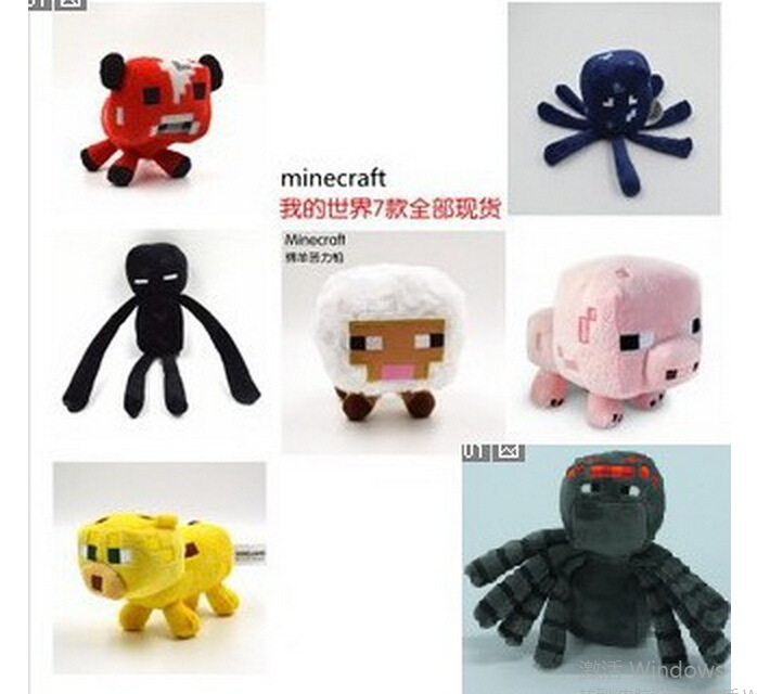 Plush Minecraft Coolie Fear Porco Rosso Reddish Brown Cow Ender People Squid White Sheep Red Leopard Cat Bat Skull Plush Toys(China (Mainland))