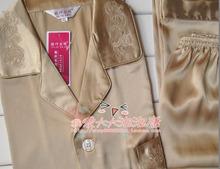 Men solid color silk long sleeve sleepwear nightgown pajamas men's clothing(China (Mainland))