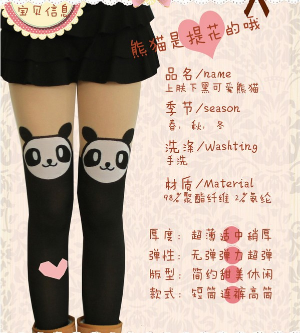 1 piece 2014 new cute woman Solid panda mock Character tights women print patterned Animal cute nylon tatoo pantyhose(China (Mainland))