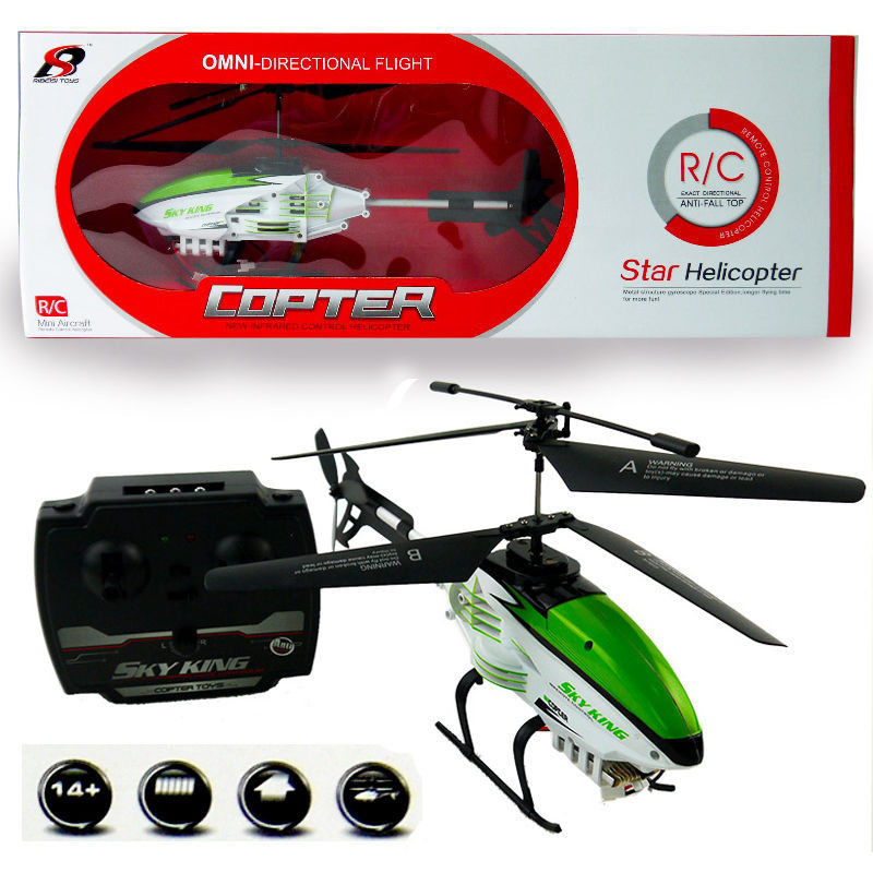 2CH CHANNEL GYRO 32CM RC REMOTE RADIO CONTROL ALLOY HELICOPTER AIRPLANEKID LED TOY BABY TOY(China (Mainland))