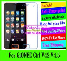For GiONEE Ctrl V4S V4.5 LCD film case Matte Anti-glare mobile protective film to phone screen protector de pantalla projector