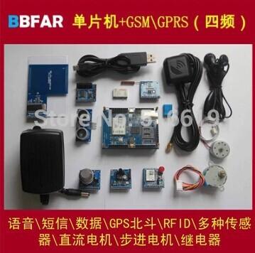 FreeShipping 51 MCU development board GSM module GPRS module RFID IOT multi sensor(China (Mainland))