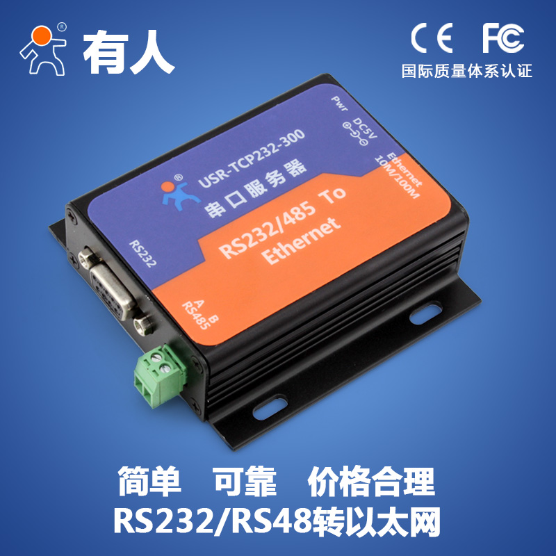Hot!! Turn a serial port devices connected to the server network RS232 serial port server RS485 Ethernet Brazil(China (Mainland))