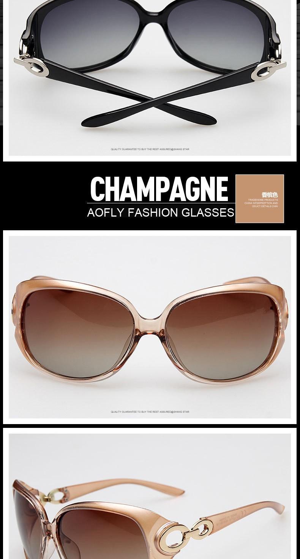 Купить модные очки