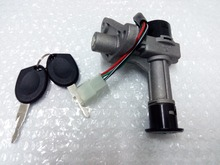 GY6 Key Ignition Switch Lock Set 50cc 150cc 250cc Scooter Moped Motorcycle Bike