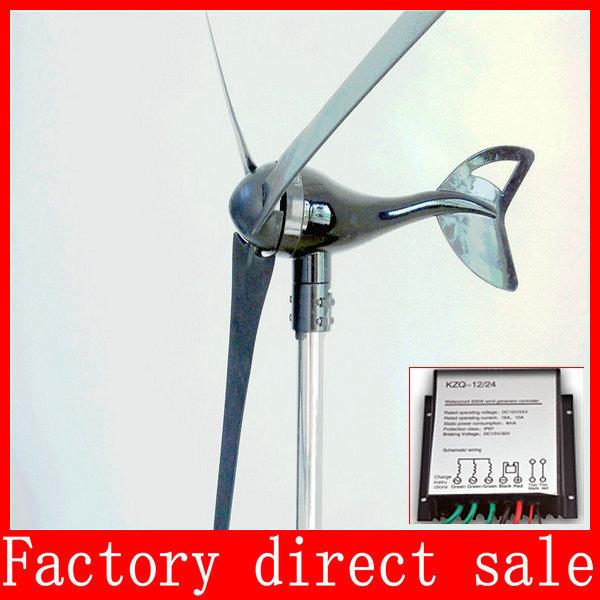FREE SHIPPING 600W max Wind turbines 5 Leaf blade Wind power generation 12V or 24V(China (Mainland))
