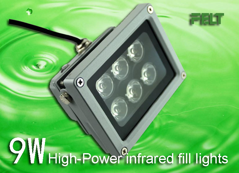 940nm 9W IR illuminator ,60 degree Infrared Lamp, invisible IR light with Aluminum material & night vision light sources(China (Mainland))