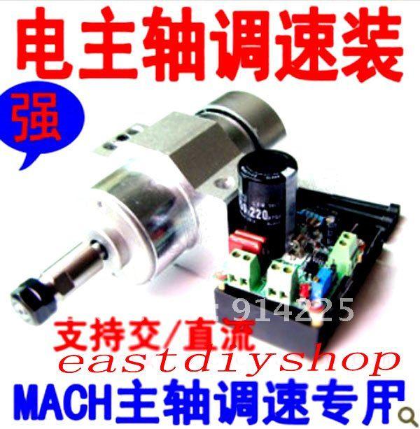 Buy Diy Engraving Machine 300w Spindle