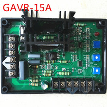 Buy Generator GAVR-15A Universal Brushless Generator Avr 15A Voltage Stabilizer Automatic Voltage Regulator Module fast for $26.32 in AliExpress store