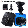 Hot Original Mini Car DVR Camera HD 2 4 LCD 1080P Len DVRS Video Auto Registrator