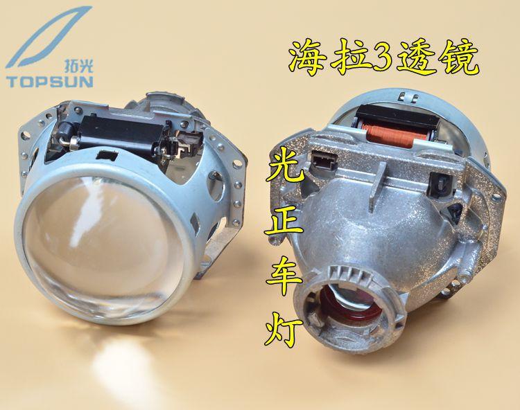 Car Light Parts 2 pcs 3.0 inch HELLA 3 HID Bixenon Projector Lens, with bulb adapter D2S D2R D4S D4R(China (Mainland))