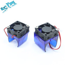 E3D V5 V6 Cooling fan 3D printer parts DIY Reprap Injection Moulded Fan Duct fan housing guard with E3DV5 E3DV6 Cooling Fan