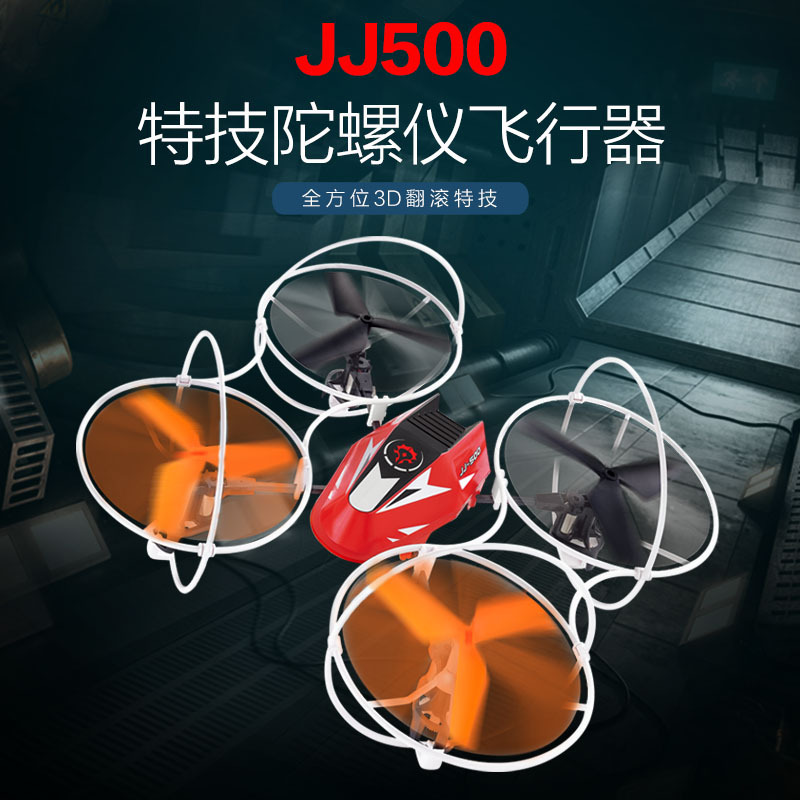 Free Shipping JJRC JJ500A 4CH 2.4GHZ rc aircraft aerial axis gravity sensor remote control Helicopter flying camera kids toys(China (Mainland))