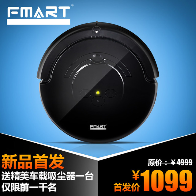 Fmart fm-006st household intelligent vacuum cleaner robot vacuum cleaner robot