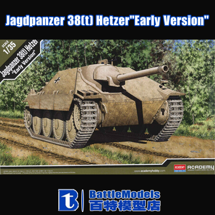 """Academy MODEL 1/35 SCALE military models #13278 Jagdpanzer 38(t) Hetzer """"Early Version"""" plastic model kit(China (Mainland))"""